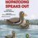 lake_hopatcong_childrens_book